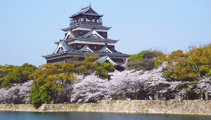Hiroshima Castle Japan Japanese