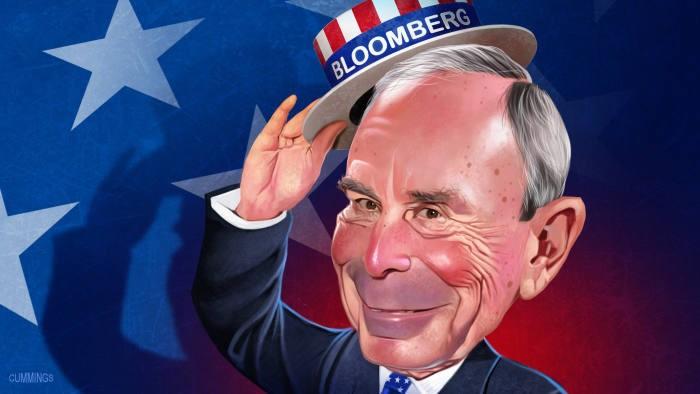 Michael Bloomberg 3